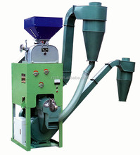 LNTF115S Combined Rice Mill & Rice whitener Rice Mill Machinery