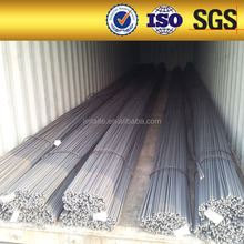 steel armature reinforce for construction & real estate material china supplier