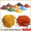 PIGMENT iron oxide red y101 130 (ci 77491) and yellow iron oxide 313(yellow iron oxide ci 77492)