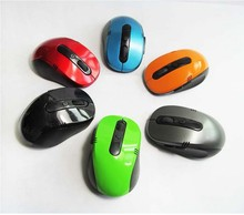 hot sale low price best quality computer accessory 2.4G wireless mouse