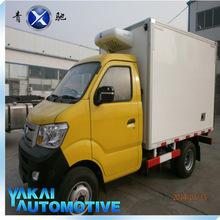 0.5-1.5tons mini freezer truck, small refrigerated truck