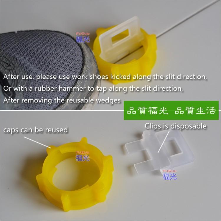 Fg-4 Tile Leveling System 1.0mm Clips 100pcs/bags