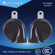 Mini speaker driver HORN