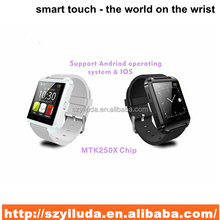 Latest Wrist Watch Mobile Phone