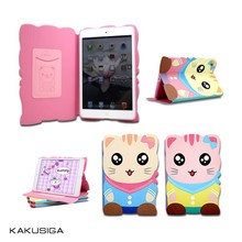 2014 new design China wholesalers tablet case for ipad mini mini 2,wholesale tablet cover case for ipad