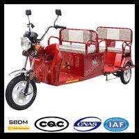 SBDM 3 Wheel Moto Tricycle
