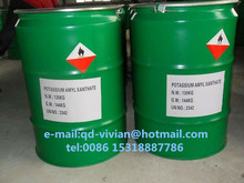Sodium Amyl Xanthate SAX manufacturer China
