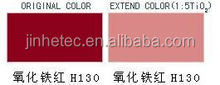 bayferrox pigment Red 4130 for colored concrete floors