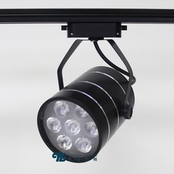 7W Silver Ring LED Track Light