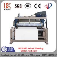 Global origination KSHUO brand KSW960 velvet water jet loom velvet weaving machine