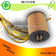 Oil Filter for Toyota 11427521008