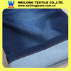 B3177-A popular denim fabric with knit backing and soft hand feeling 9.5oz hot selling all around the world