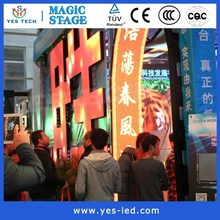 Outdoor LED Screen Display Video Wall Rental China Manufacturer