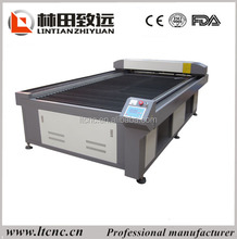 100w laser cutting machine for phone cover