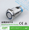CMP metal waterproof 19 mm stainless steel push button switch with led IP67