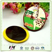 Custom soft PVC colorful animal shaped cartoon fridge magnet