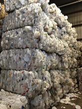 PET Bottle Scrap/recycled pet flakes / PET bottle scrap in bale
