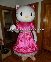 KT Cat moving mascot costume