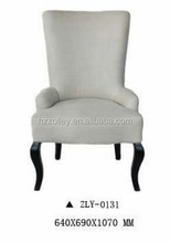 traditional french furniture chairs set images