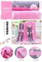 hot sale anti-pilling korean rose red designer throw blankets flannel fleece blanket