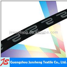 fashionable custom jacquard elastic trimming band from china factory