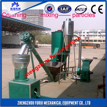 feed crushing machine animal chicken feed pellet mill machine