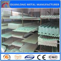 factory price of fiberglass roof tile