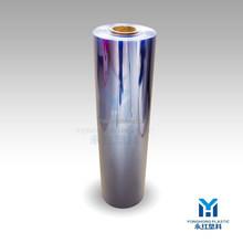 Hot sale 300 micron pvc sheet