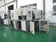 2 cavity 5 liter full automatic blowing machine JS-2000B
