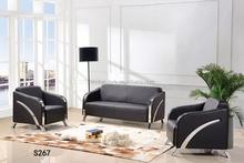 HC- S-267 hot sale 1+1+3 office sofa set , modern black pU / leather office sofa