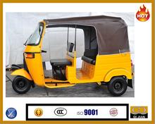 China similar BAJAJ three wheel/ three wheel motorcycle/ passenger tricycle for taxi