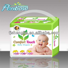 disposable adult baby diapers exporter