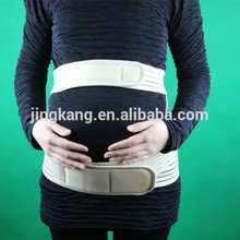 2015 Most popular abdominal support maternity belly support belt pregnancy or frenatal