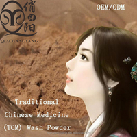Traditional Chinese medicine (TCM) wash powder wash powder Remove blackheads Contractive pore containment pregnant OEM/ODM