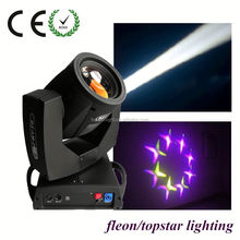 (300pcs stock big promotion)2012 hot sale moving head light 200w beam moving head light