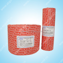 affordable NBR metal shaft TB rubber seal in stock