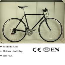 road racing bike, merida road bike , aluminum road bike