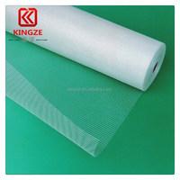 130g alkaline-resistance fiberglass mesh fireproof wall materials
