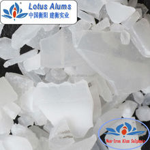 Super purity Non-iron aluminum sulphate used as garden to increase the acidity of soil