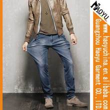 Replica Designer Clothing Men denim designer replica