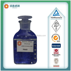 PAAS (Polyacrylic Acid Sodium)