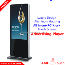 "55"" inch lcd motion sensor 3G digital signage HD floor standing android network LED/LCD advertising player"