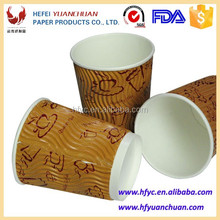 8oz wave wall hot drink paper cups with 280ml capacity