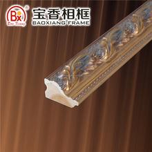 Alibaba Baoxiang marco 2009-1GK 7 * 3.5 CM de madera moldeo