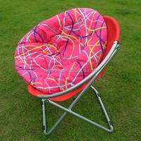 Out door adult folding moon chair