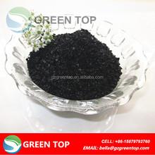agriculture potassium humate fertilizer