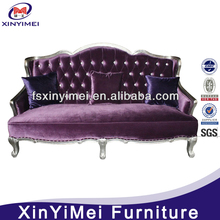 Classical European Living Room Leather Sofa XYM-H103