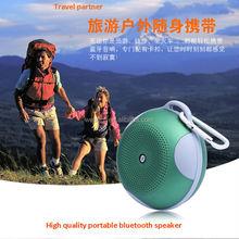 travel partner bluetooth speaker with mic tf card mp3 and fm radio bluetooth speaker