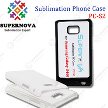 Custom Mobile Phone Case for Samsung Galaxy S2 i9100