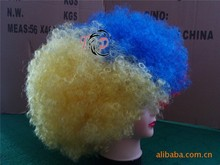 Yellow blue red football fans wig/color wig/afro wig, cheap fan synthetic wigs football wig